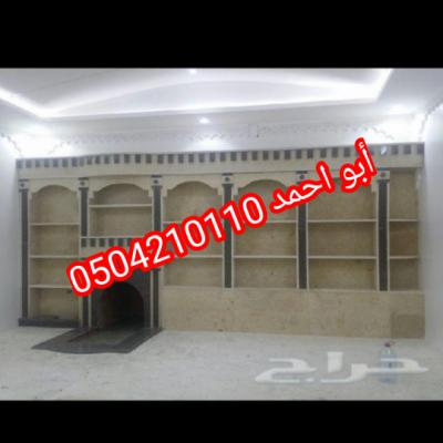IMG 20201113 132522 copy 540x540