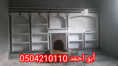 IMG 20201113 133454 copy 1280x720