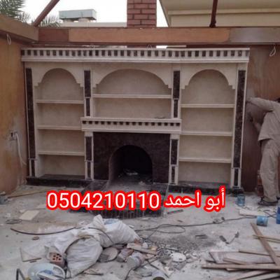 IMG 20201113 133523 copy 1280x1280