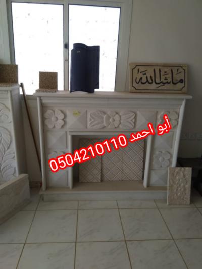 IMG 20201113 133604 copy 540x720