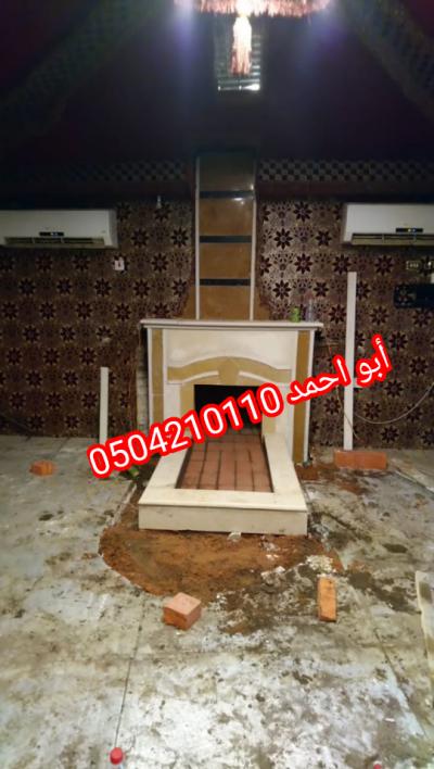 IMG 20201113 133615 copy 540x956