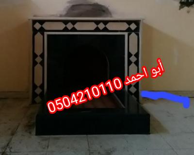 IMG 20201113 133637 copy 1280x1021