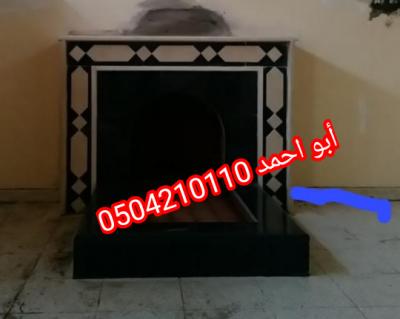 IMG 20201113 133637 copy 540x431