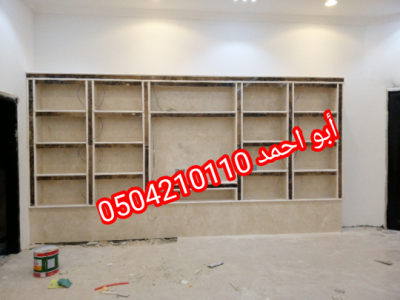 IMG 20201113 133725 copy 540x405
