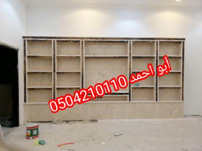 IMG 20201113 133732 copy 540x405