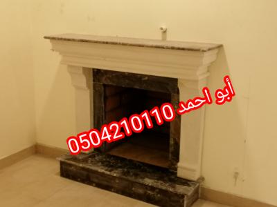 IMG 20201113 133824 copy 1280x960