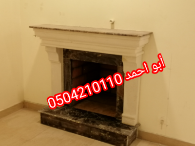 IMG 20201113 133852 copy 540x405