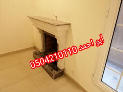 IMG 20201113 134035 copy 540x405