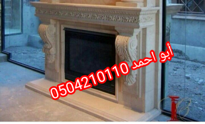 IMG 20201113 134043 copy 540x329