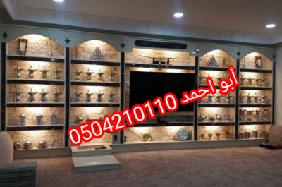 IMG 20201113 134103 copy 540x359