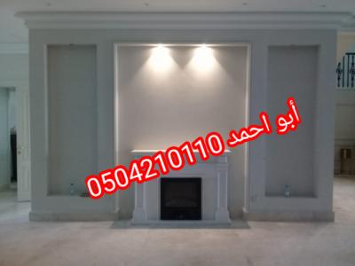 IMG 20201113 134112 copy 540x405
