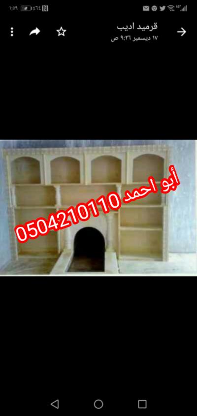 IMG 20201113 134140 copy 540x1142
