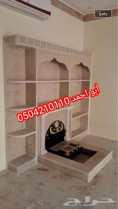 IMG 20201113 134209 copy 540x960