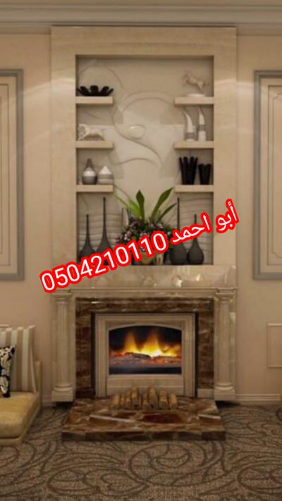 IMG 20201113 134231 copy 540x960