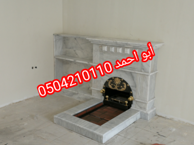 IMG 20201113 134244 copy 540x405