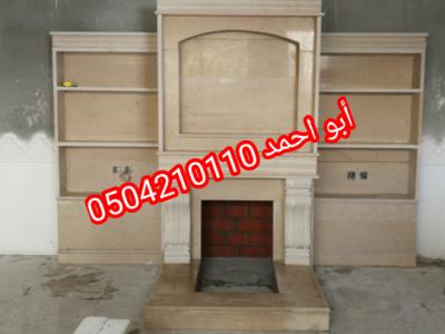 IMG 20201113 134303 copy 540x405