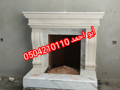 IMG 20201113 134326 copy 540x405