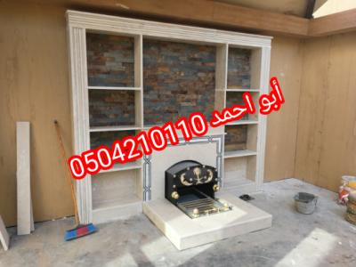 IMG 20201113 134335 copy 540x405
