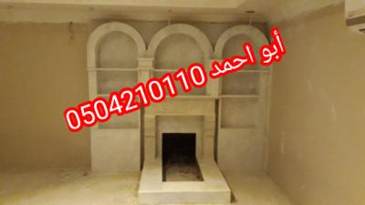 IMG 20201113 134355 copy 540x304