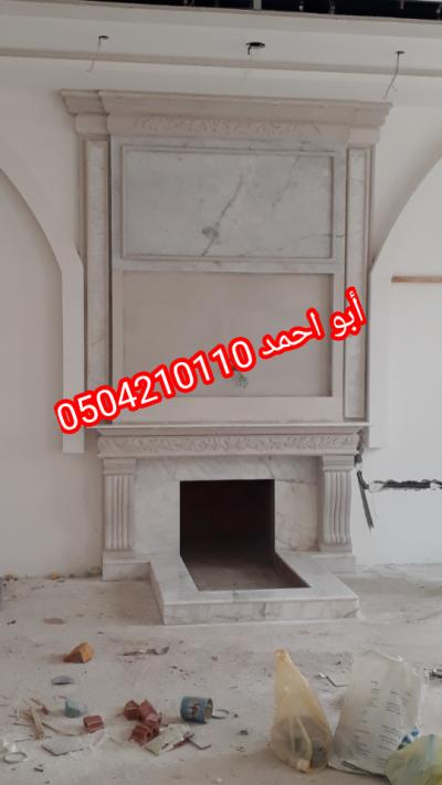 IMG 20201113 134409 copy 540x960