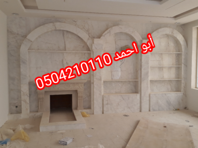 IMG 20201113 134418 copy 540x405