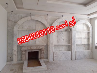 IMG 20201113 134431 copy 540x405