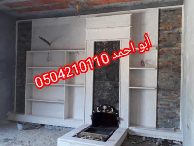 IMG 20201113 134446 copy 540x405