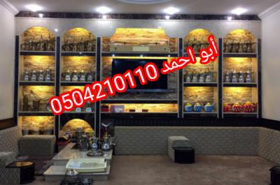 IMG 20201113 134508 copy 540x359
