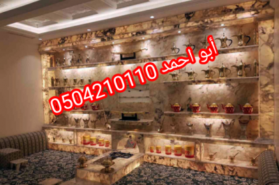 IMG 20201113 134518 copy 540x359