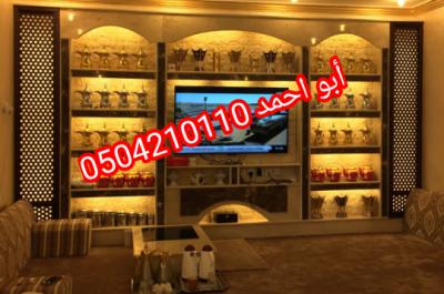 IMG 20201113 134526 copy 540x359