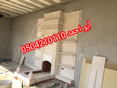 IMG 20201113 134629 copy 540x405