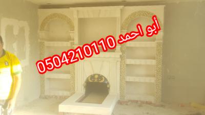 IMG 20201113 134638 copy 540x304