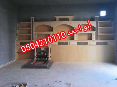 IMG 20201113 134853 copy 540x405