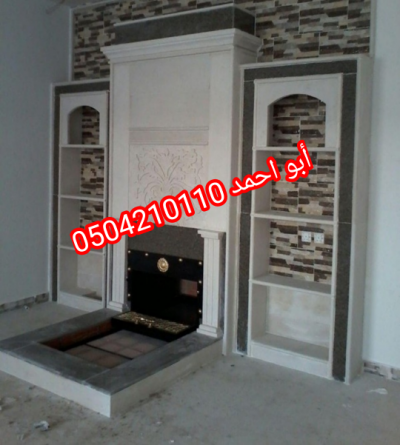 IMG 20201113 134901 copy 540x601