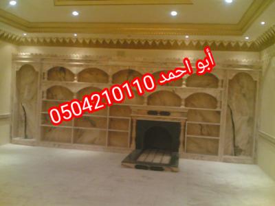 IMG 20201113 134916 copy 540x405