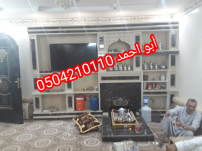 IMG 20201113 134928 copy 540x405