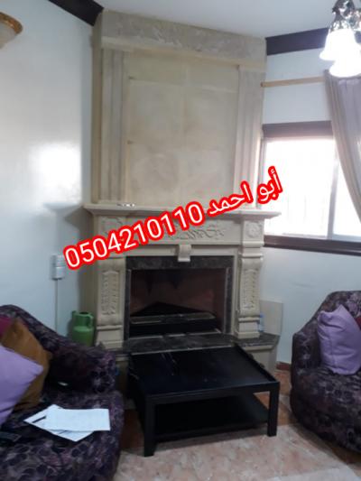 IMG 20201113 134938 copy 540x720