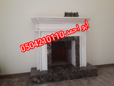 IMG 20201113 134952 copy 540x405