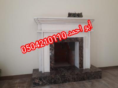 IMG 20201113 134959 copy 540x405 1