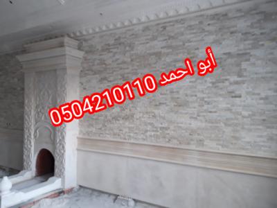 IMG 20201113 135009 copy 540x405