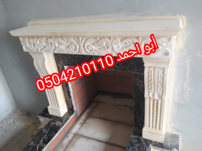 IMG 20201113 135027 copy 540x405