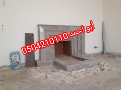 IMG 20201113 135036 copy 540x405