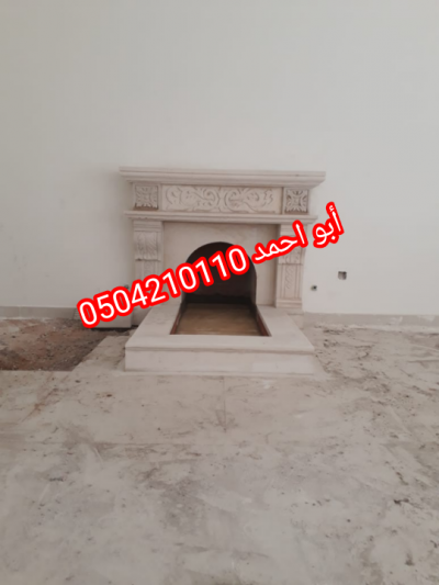 IMG 20201113 135047 copy 540x720 1