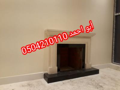 IMG 20201113 135053 copy 540x405