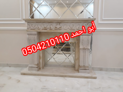 IMG 20201113 135059 copy 540x405