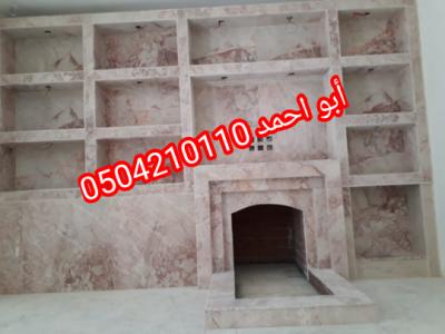 IMG 20201113 135203 copy 540x405