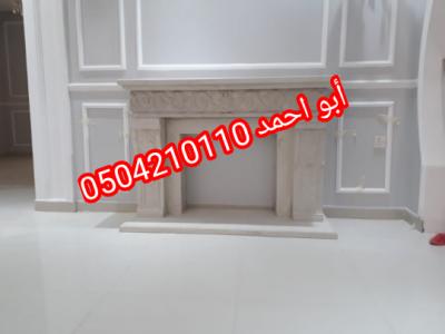 IMG 20201113 135242 copy 540x405