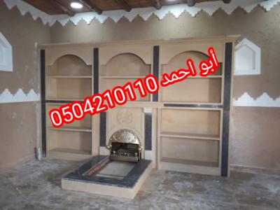 IMG 20201113 135309 copy 540x405