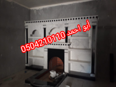 IMG 20201113 135341 copy 540x405