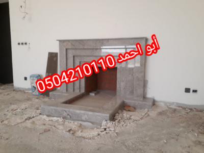 IMG 20201113 135350 copy 540x405